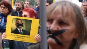Протестът на майките и подкрепящите ги граждани във Велико Търново