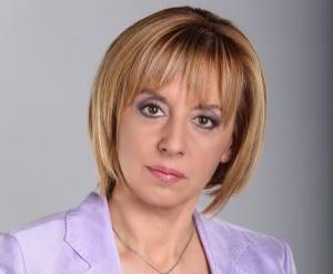 Омбудсманът Мая Манолова организира днес, 12 ноември 2018 г., в
