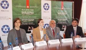 """Туската атомна корпорация """"Росатом"""" подкрепи балетния шедьовър """"Баядерка"""", поставен на"""