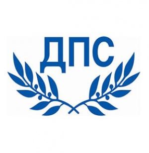 ДПС смята, че докладът на ЕК по Механизма за сътрудничество