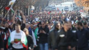 Протест се проведе в сряда пред сградата на общината в