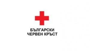 Българският Червен кръст за поредна година се присъединява към възпоменанието