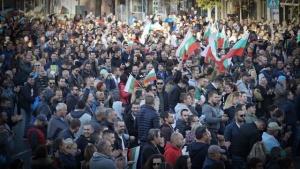 Протести обхванаха цялата страна днес. Сайтът Novini.bg обобщово събитията до