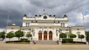 Социалната комисия в парламента ще обсъди проект за промени в