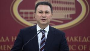 Съединените щати смятат, че делата за корупция срещу бившия македонски