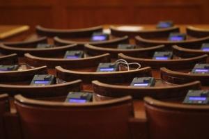 След близо 4-часови обсъждания парламентът избра Марияна Николова за вицепремиер