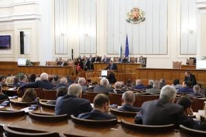 Снимка: Депутатите отхвърлиха президентското вето върху данъчния закон