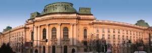 "На 25 ноември 2018 г. Софийският университет ""Св. Климент Охридски"""