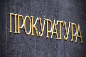 Софийска градска прокуратура /СГП/ повдигна обвинение на Стилиян К. и