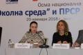 Зам.-министър Николова: Трябва да подготвим кадри за изграждане на екологична инфраструктура