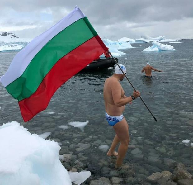 С българското знаме Петър Стойчев направи първа тренировка на Антарктида