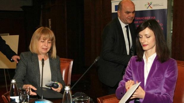 Мария Габриел: Бъдещето ни е цифрово