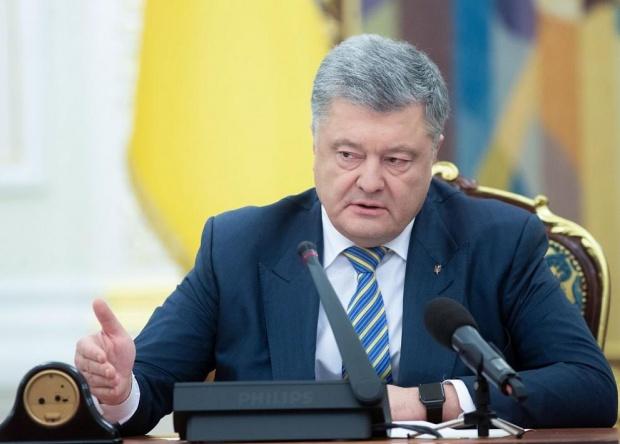 Украинският президент подписа указ за обявяване на военно положение