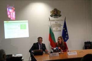 Всички регистрационни услуги, които Министерството на туризма предоставя по Закона