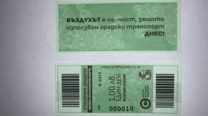 """Много по-бързото въвеждане на мярката """"зелен билет"""" в дните с"""