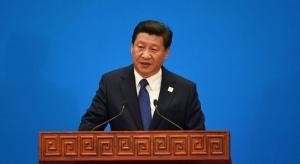Китайският президент Си Цзинпин обяви