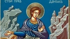 Православната църква почита на 17 декемврисвети пророк Данаил (Даниил) и