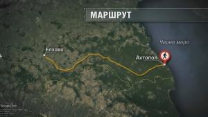 Снимка: Нов туристически маршрут в Странджа от Елхово до Ахтопол