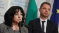 Тръгва обществената поръчка за новата газова тръба до Сърбия
