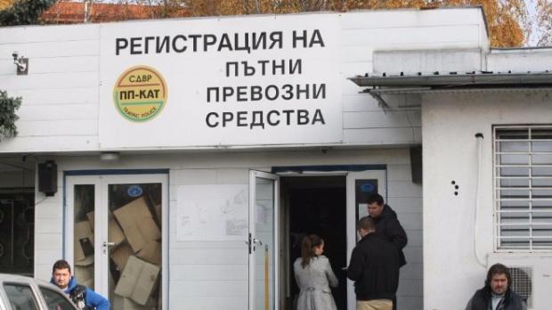 От КАТ София се извиниха за неработещата система