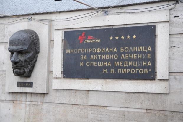 """Само за почивните дни в """"Пирогов"""" са спасили 110 живота"""