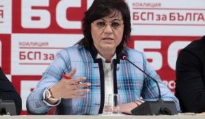 Снимка: В БСП недоволни от уволненията на шефове в АПИ, искат министерски глави