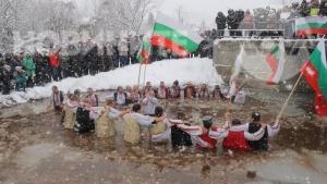 Православната църква отбелязва един от най-големите християнски празници – Йордановден.