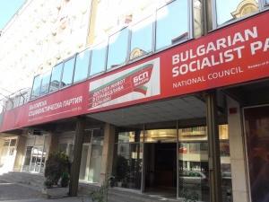 """Националният съвет на БСП прие """"Визия за България"""""""
