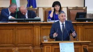 Премиерът Бойко Борисов да се разграничи от изказванията на своя