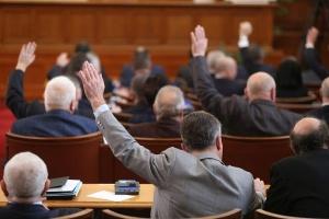 Парламентът отхвърли ветото на президентаРумен Радев, което той наложи върху