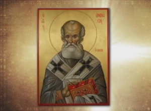 Днес православната църква почита паметта на Свети Атанасий. Според народните