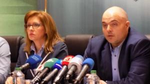Задържани са 43 лица - български и чужди граждани, предметът