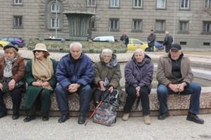 Всеки трети българин ще е над 65 г. през 2060-та