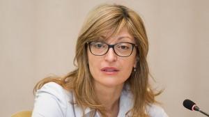 Снимка: Захариева пред колегите си от ЕС: Дезинформацията е сериозно изпитание пред сигурността