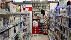 Снимка: Тестват електронната система за проследяване на липсващи лекарства на пазара