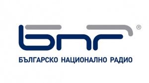 Българското национално радио навършва 84 години