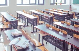 Снимка: 1336 училища останаха със затворени врати днес