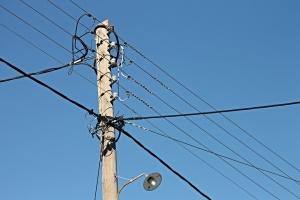 Днес екипите на Електроразпределение Юг, част от групата на EVN