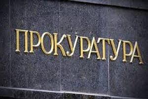 Снимка: Прокуратурата иска Стайко Стайков за постоянно в ареста