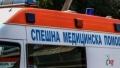 Нападение над медицински екип и във великотърновската болница