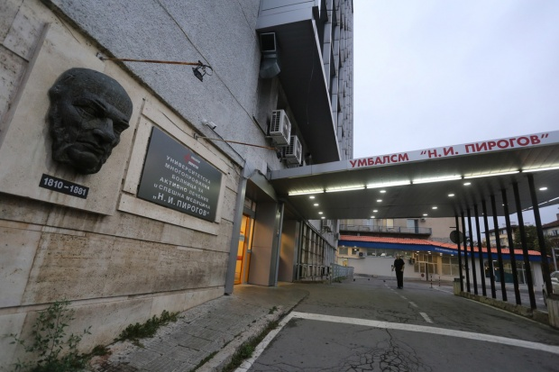"""Тежка нощ в """"Пирогов"""": 600 души минаха през спешното"""