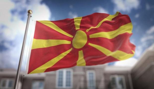 Македония вече е Република Северна Македония