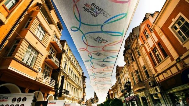 Пловдив официално става Европейска столица на културата
