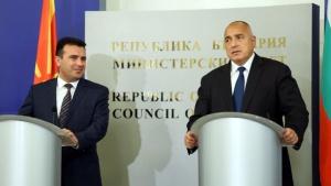 Снимка: Борисов и Заев ще обсъдят в София инфраструктурни проекти и изпълнението на Договора за приятелство