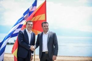 След ратификацията на протокола за приемането на Република Северна Македония