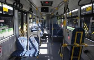 Снимка: Общинските съветници от БСП искат пълна проверка на транспортните дружества