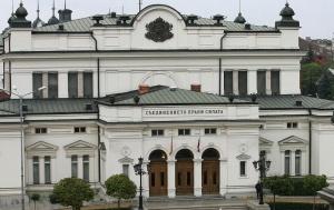 ГЕРБ обмисля промяна в Правилника на Народното събрание, с която