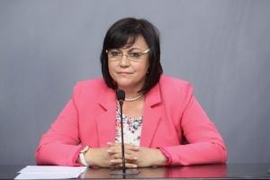 Соцлидерката Корнелия Нинова заяви, че управляващите са провалили нейна среща