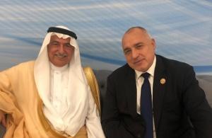 Министър-председателят Бойко Борисов проведе среща с министъра на външните работи