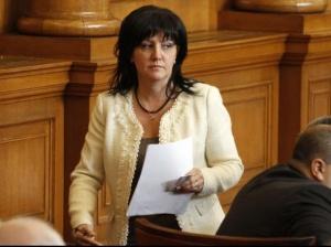 Председателят на Народното събрание Цвета Караянчева не остана длъжна на